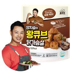 해동없이 바로먹는 양치승 왕큐브 닭가슴살 떡갈비맛 10팩
