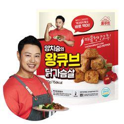 해동없이 바로먹는 양치승 왕큐브 닭가슴살 매콤청양 30팩