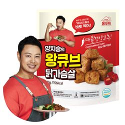해동없이 바로먹는 양치승 왕큐브 닭가슴살 매콤청양 10팩