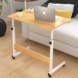 이동식 다용도 테이블 노트북 1인용책상 테이블
