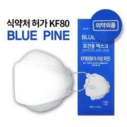 개별포장 보건용 황사미세먼지 마스크 KF80 (대형) 50매
