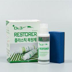MC Lab Dr.3 플라스틱 복원제 60ml