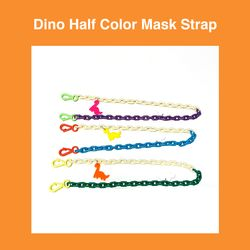 다이노 하프 체인 마스크 스트랩 (3 colors)
