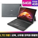 뮤패드 L10 그레이 10인치 안드로이드 LTE 태블릿PC 키보드포함