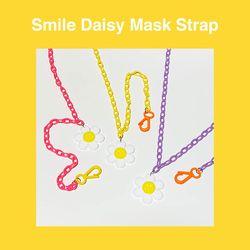 데이지 스마일 마스크 스트랩 (3 colors)