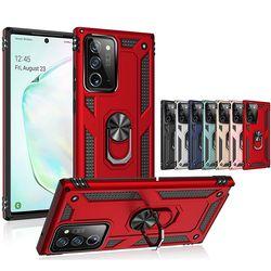 아이폰 12 미니 프로 프로맥스 거치대 아머 폰케이스