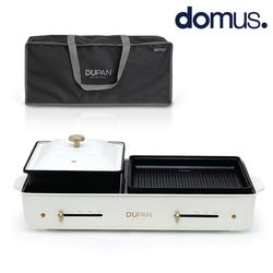 도무스 두판 레트로 전기그릴(크림)