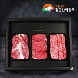 한우1++등급 명품선물세트 30호 꽃등심 안심 채끝 1kg