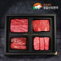 한우1++등급 명품선물세트 27호 불고기 양지 장조림 산적 1.6kg