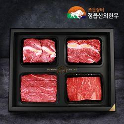 한우1++등급 명품선물세트 26호 꽃등심 양지 불고기 1.6kg