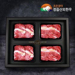한우1++등급 명품선물세트 22호 꽃등심 1.6kg