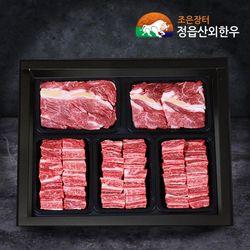 한우1++등급 명품선물세트 15호 찜갈비 꽃등심 2.9kg등급