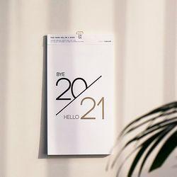 2021 테이블로그 벽걸이 캘린더