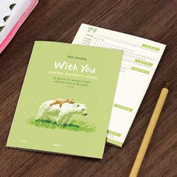 성경읽기표- With You (5장)