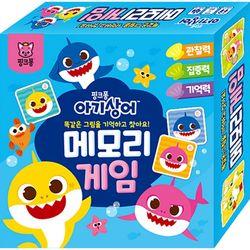 보드게임 - 핑크퐁 아기상어 메모리 게임