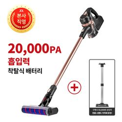 JDL 타이푼 저소음 무선청소기 BLDC 모터 흡입력 20000Pa 차이슨