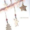 핑크 크리스마스 가란드 kit 2 + 수은 30구 전구