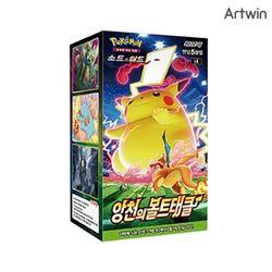 1000 포켓몬카드 앙천의볼트태클 BOX(30)