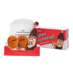 [특가] 치킨맥주 세트 강아지 장난감