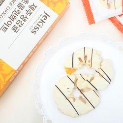 [무료배송] 제주도 제키스 생 감귤 초콜릿 화이트 12개입 box