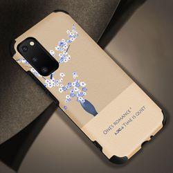 아이폰12 엠보싱 플라워 패턴 커버 하드 케이스 P199