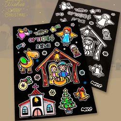 벨벳컬러-아기예수(1장)교회주일학교색칠하기겨울