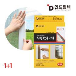 인드림텍 창문완벽밀봉 특대형 방풍비닐 3.2X2M 2세트