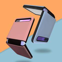 무지 컬러 더블가드 일체형 갤럭시 Z 플립 5G 제트플립 케이스