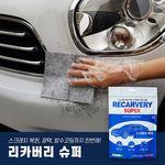RECARVERY 차량 스크래치 복원 타올 리카버리 슈퍼