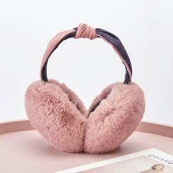 메리윈터 접이식 털귀마개(핑크)
