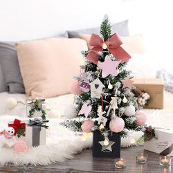 크리스마스트리 미니트리 라벨르 60cm 풀세트