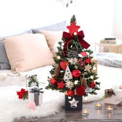 크리스마스트리 미니트리 쁠로르 60cm 풀세트
