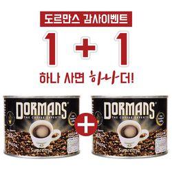도르만스 케냐AA 프리미엄  커피 캔1 (도르만스코리아)