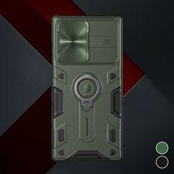 아이폰7 스마트 스탠딩 메탈 링 하드 케이스 P126