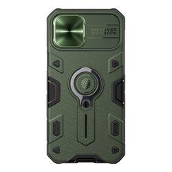아이폰8 스마트 스탠딩 메탈 링 하드 케이스 P126