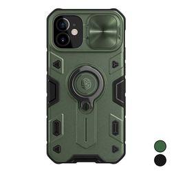 아이폰11프로 스마트 스탠딩 메탈 하드 케이스 P126