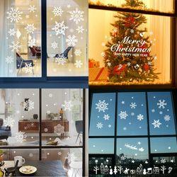 환타 크리스마스 스티커 눈꽃 스티커 시트지(40종)