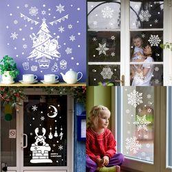 환타 크리스마스 스티커 눈꽃 스티커 부분야광(12종)