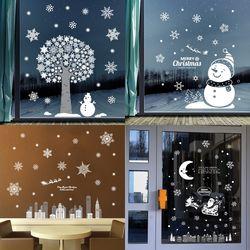 환타 크리스마스 스티커 눈꽃 스티커 반짝이(10종)