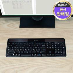 로지텍 코리아 K750R 무선 솔라 키보드