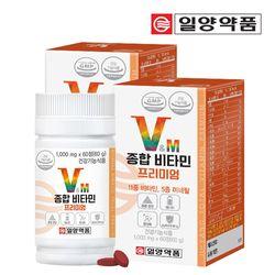 일양약품 종합 멀티 비타민 미네랄 프리미엄 2병 (120정)