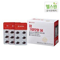 [롯데헬스원] 크릴오일56 60캡슐 60일분