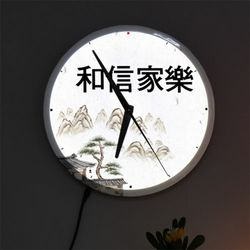 nf481-LED시계액자25R화신가락가훈