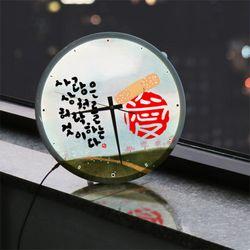 ng350-LED시계액자35R사랑은상처를허락하는것이다