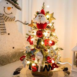 양모글자산타트리철재화분 75cmP  크리스마스 TRHMES