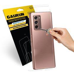 가우런 갤럭시 Z 폴드2 5G 유광 측면보호필름 2매