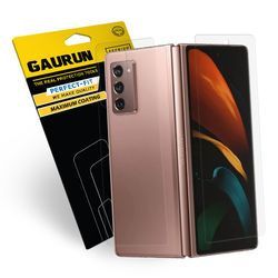 가우런 갤럭시 Z 폴드2 5G 전면 커버 액정1매+유광후면1매