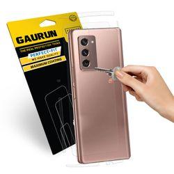 가우런 갤럭시 Z 폴드2 5G 유광(측면+후면) 1매 외부필름 SET