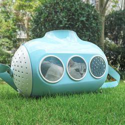 타임리스 고양이 잠수함 이동가방 이동장