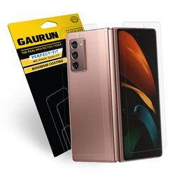가우런 갤럭시 Z 폴드2 5G 전면 커버 액정2매+유광후면2매